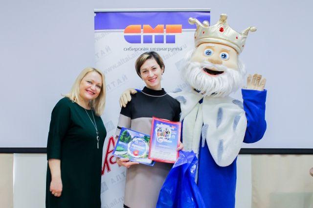 Победительница получила главный приз - путевку в Горный Алтай.