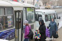 Как в Оренбурге будет работать общественный транспорт на Пасху?