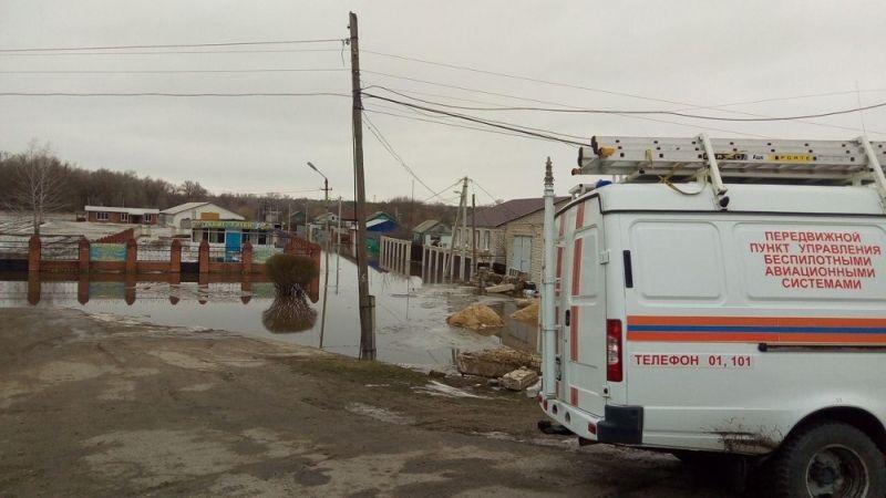 Волгоградская область.