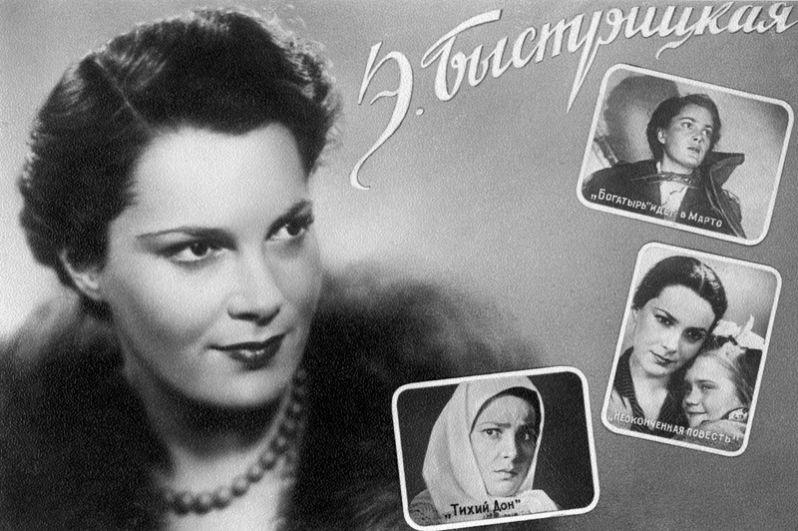 Актриса Элина Быстрицкая.