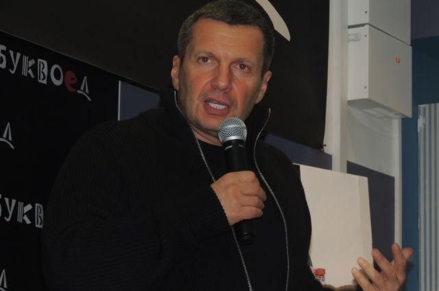 Владимир Соловьёв: «Идёт сражение за души»