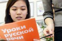Курсы в столице Киргизии пройдут с 10 по 14 апреля