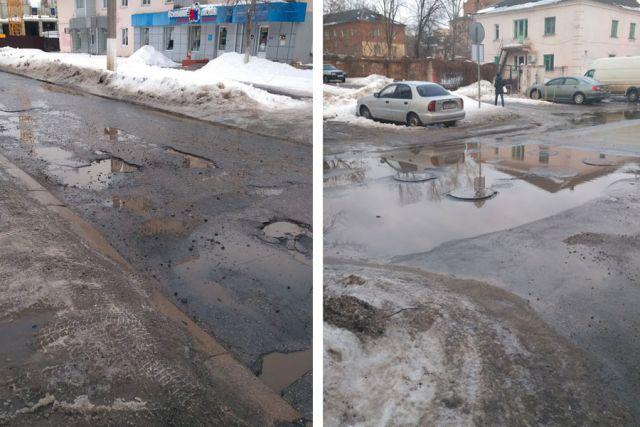 На дорогу по ул.Островского белгородцы жаловались и в прошлом году, и в этом.