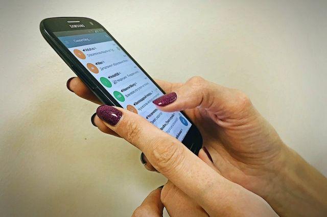 Специалисты предупредили о появлении вируса, который заражает смартфоны