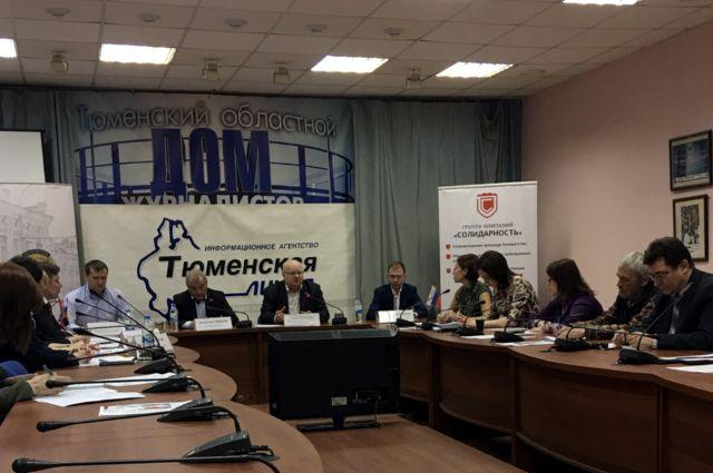 В Тюмени стартует юридическая неделя