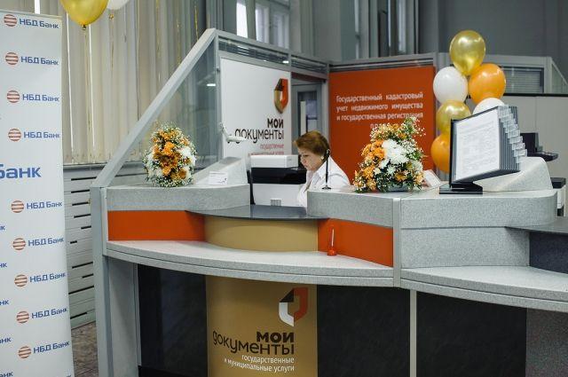 Ежедневно в окне МФЦ на пл. Горького обслуживается от 10 до 15 человек.