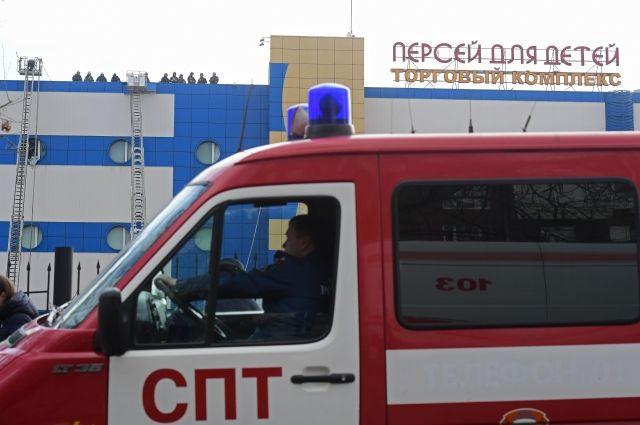 Пожар в ТЦ «Персей для детей» ликвидирован