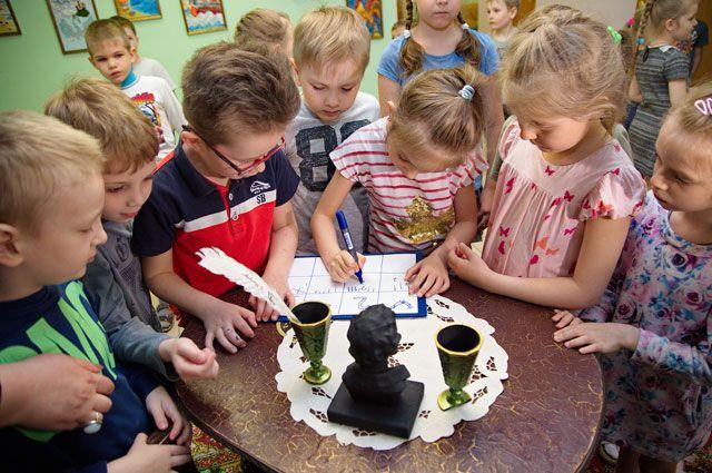 Учеба с детства. Дошкольники Москвы получают образование