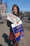 Вероника Сударкина
