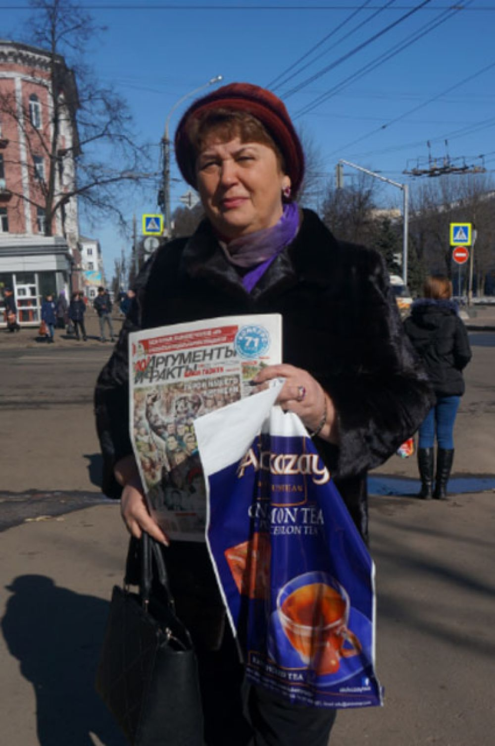 Татьяна Валентиновна Агапова