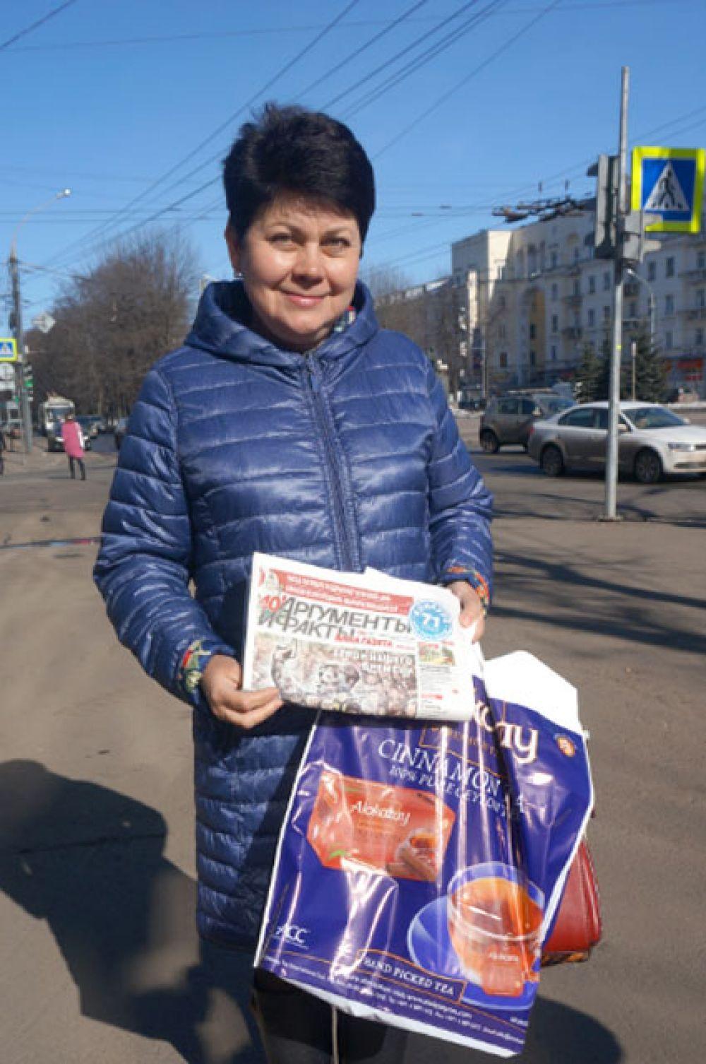 Наталья Шамшурина