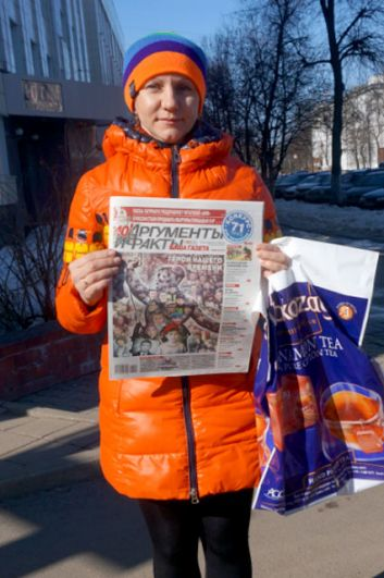 Оксана Лунтовская