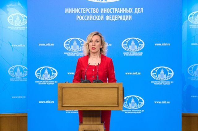 Захарова прокомментировала удаление твита английского МИД поинциденту вСолсбери