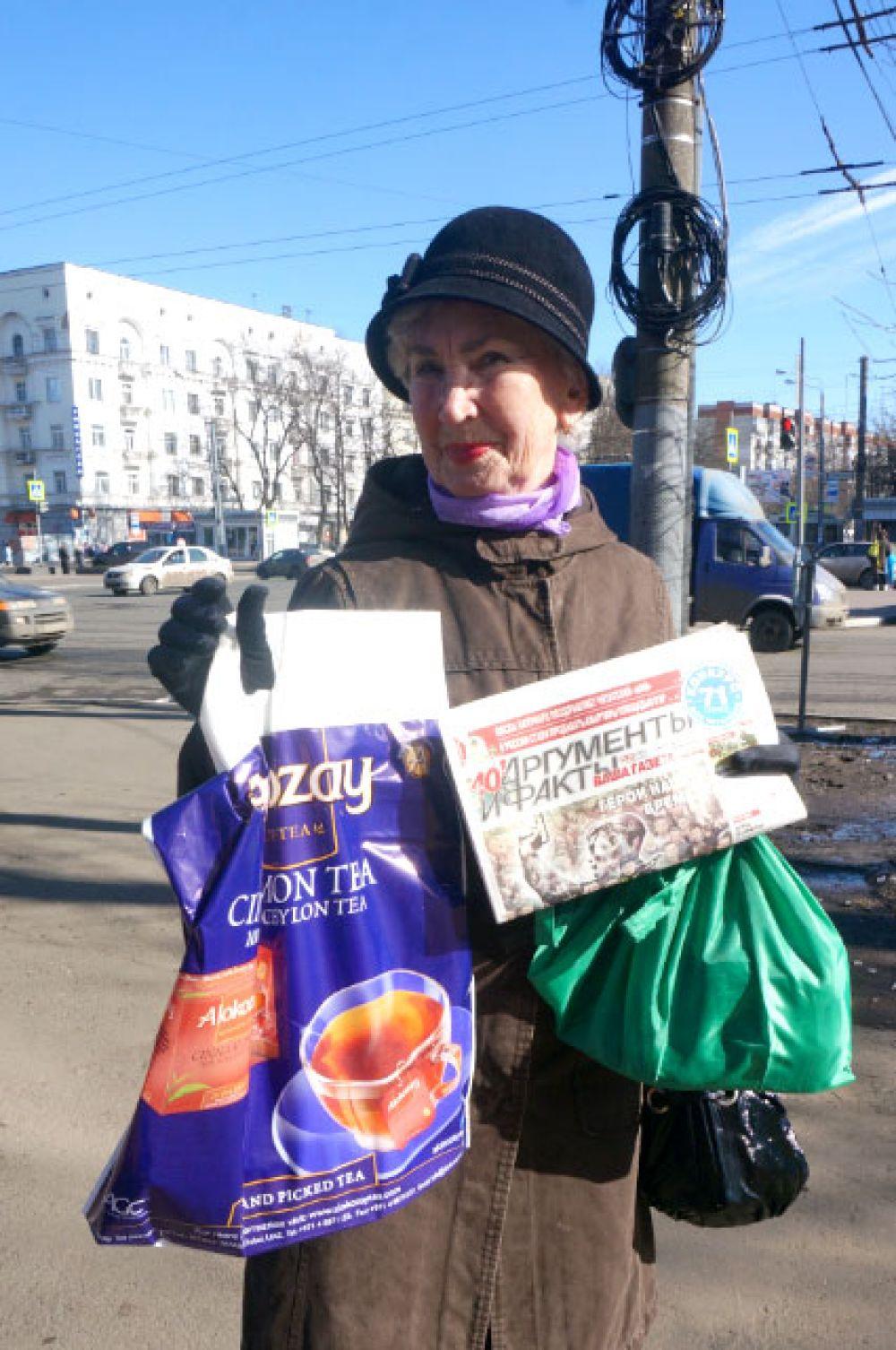 Надежда Андреевна Борисова