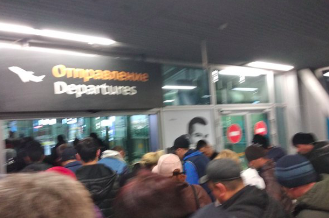Ваэропорту Пулково сработала пожарная сигнализация
