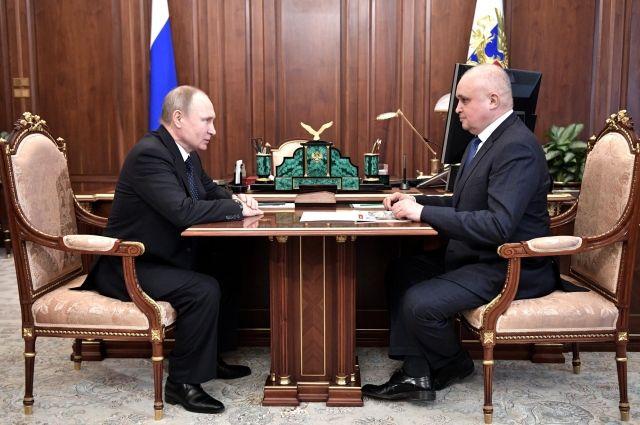 Путин обсудил сЦивилевым ситуацию вКузбассе