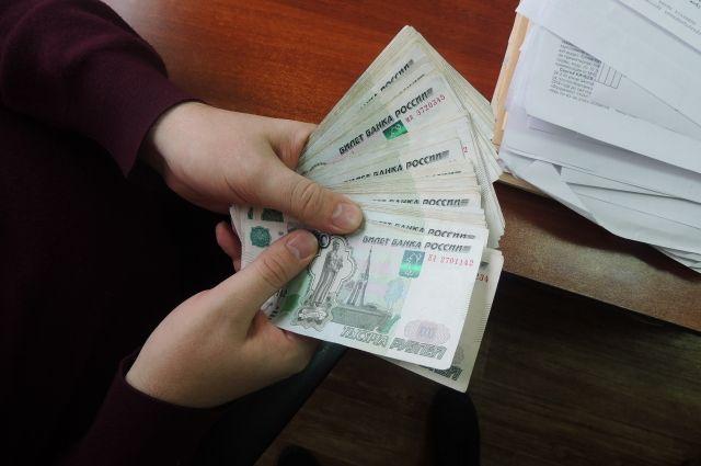 Женщина присваивала деньги родителей.