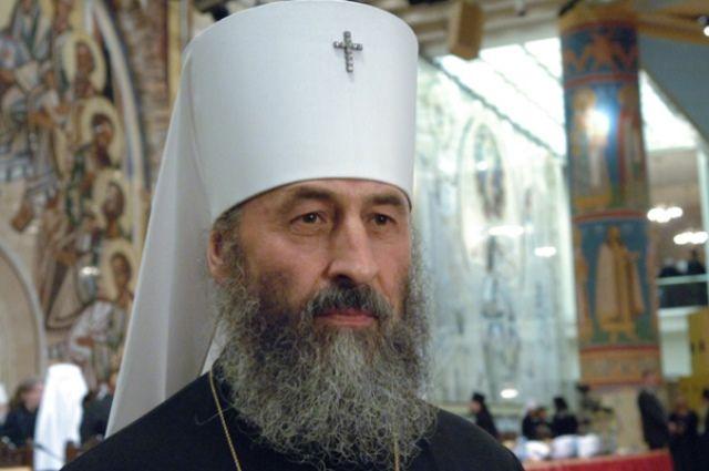Блаженнейший митрополит Онуфрий, предстоятель Украинской православной церкви