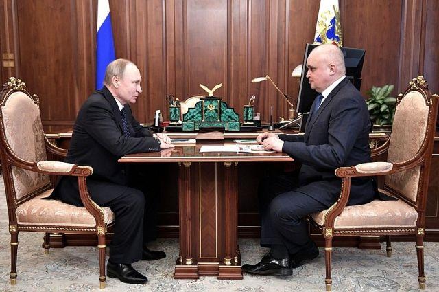 Врио губернатора Кемеровской области встретился с Владимиром Путиным.