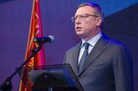 Бурков поучаствовал в заседании Госсовета.