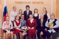 Семья Заватских