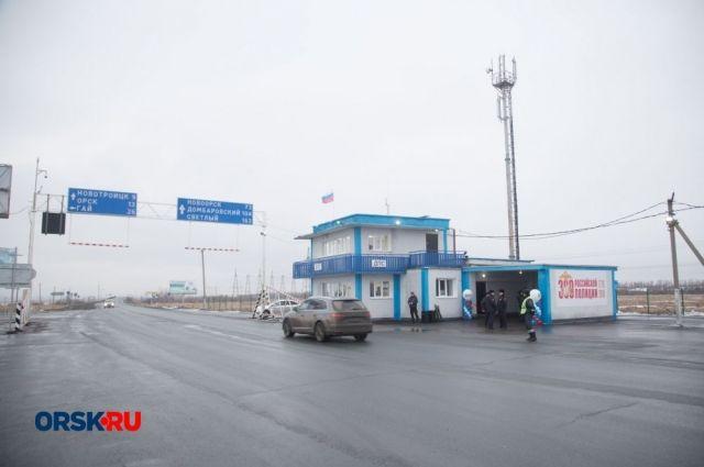 На орской трассе открылся новый стационарный пост ГИБДД.