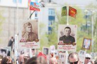 «Бессмертный полк» вновь пройдет по улицам Иркутска и других городов 9 мая.