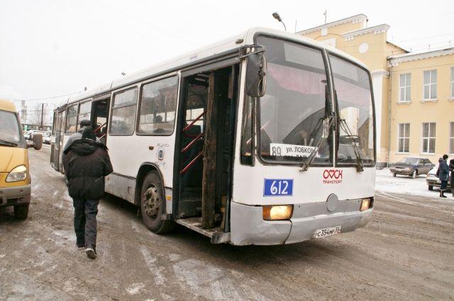 В Омске у трёх частных перевозчиков действует повременный проездной.