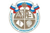 Олимпиада проходила в столице Татарстана.