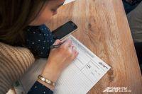 Диктант можно будет написать почти на 150 площадках.