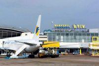 Прокуратура Киевской области возбудила дело против руководства «Борисполя»