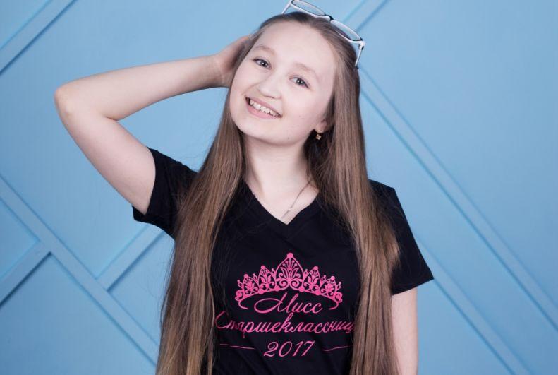 16. Пономарева Юлия