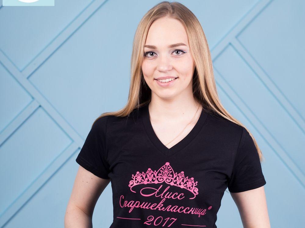 36. Еговцева Кристина