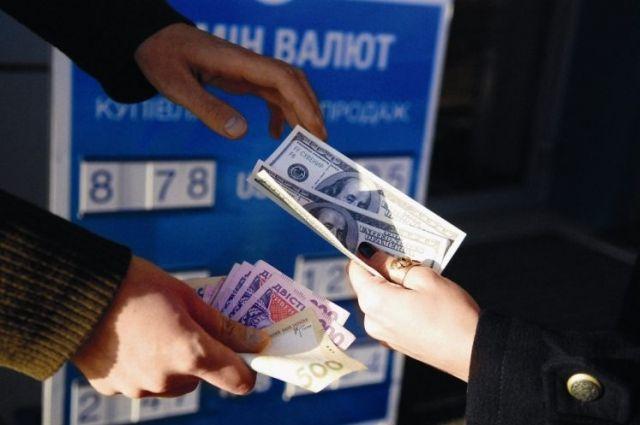 Руб. вырос кдоллару иевро