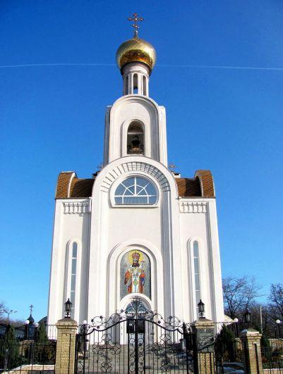 1. Храм Димитрия Ростовского в Ростове-на-Дону.