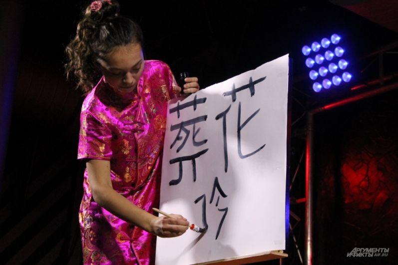 Участницы демонстрировали знание иностранных языков