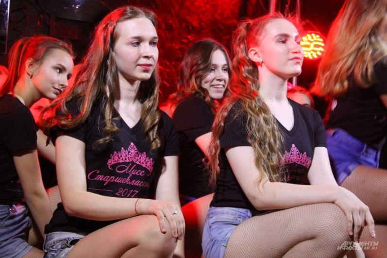 Во втором полуфинале приняли участие девушки из 20 учебных заведений