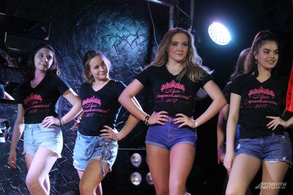 Девушки соревнуются за место в финале