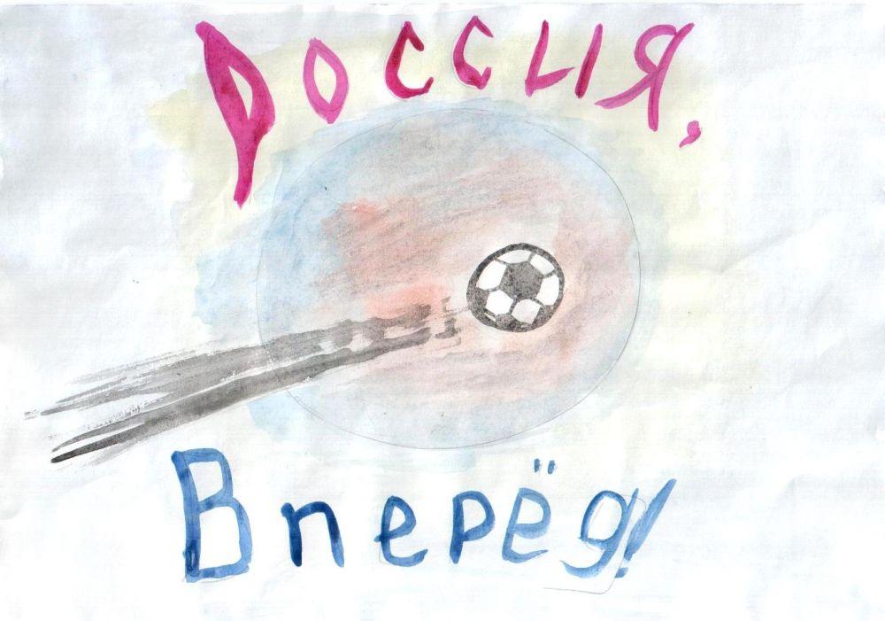 Насонова Дарья, 9 лет, Железноводск