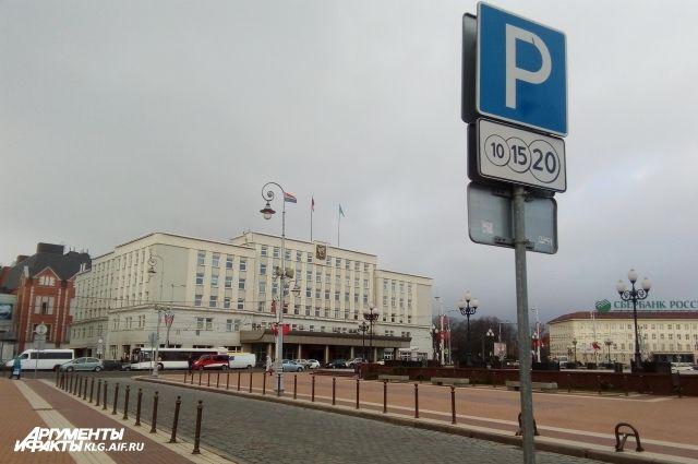 Здание администрации Калининграда закидали яйцами.