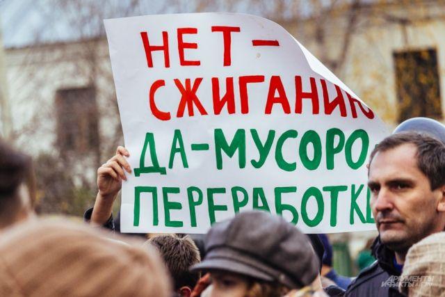 В Казани не устают проводить митинги против строительства МСЗ.