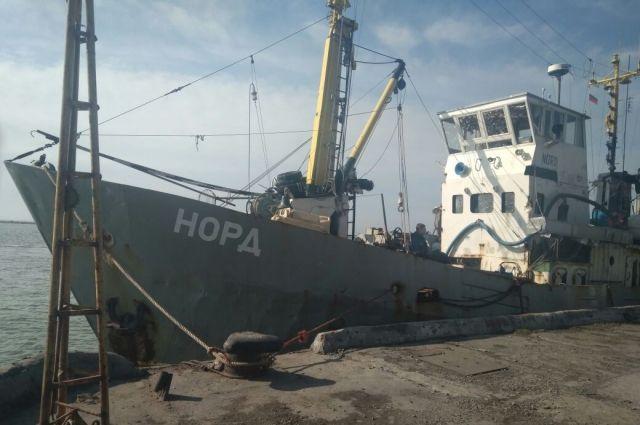Экипаж «Норда» отправился надопрос вСБУ поделу капитана судна