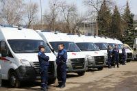 29 карет скорой помощи на базе «ГАЗель NEXT».