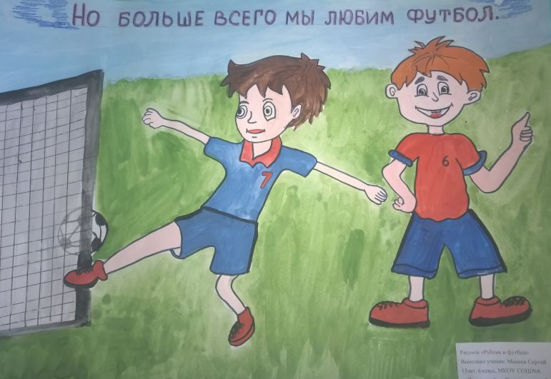 Макеев Сергей, 13 лет, посёлок Затеречный