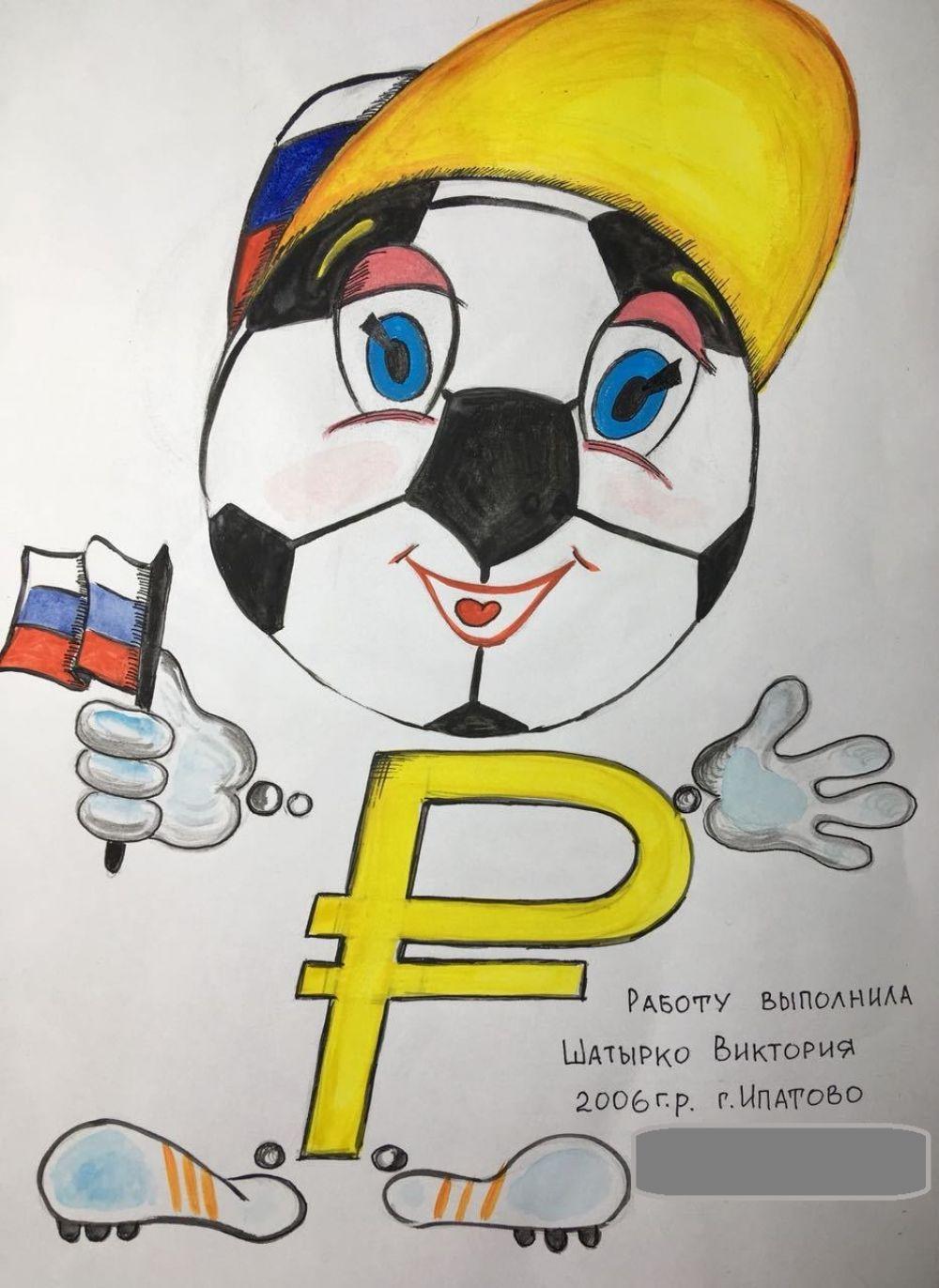 Шатырко Виктория, 11 лет, Ипатово