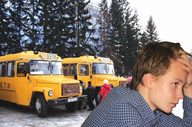 Пока одни школьники добираются до своих классов очередным рейсом автобуса, те, кто уже приехал, вынужден ждать, когда все соберутся.