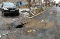 На дороге оттаяла яма.