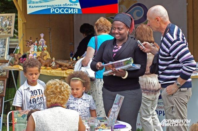 Калининград вошел в тройку самых гостеприимных городов России.