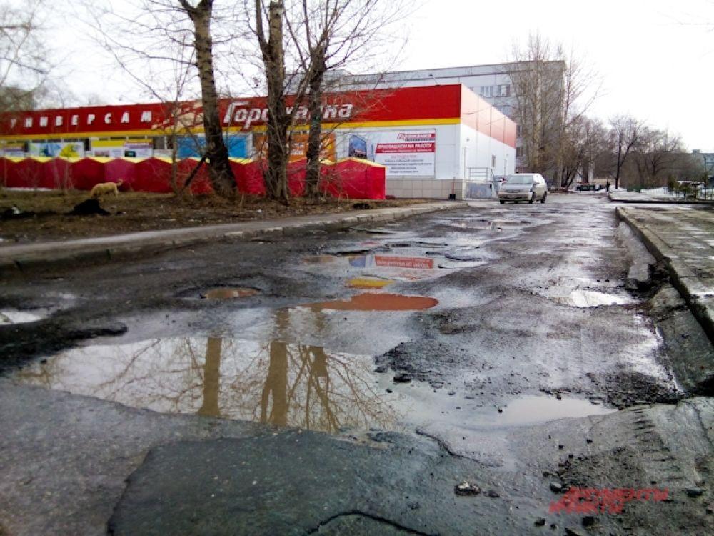 Дороги на улице Громова.