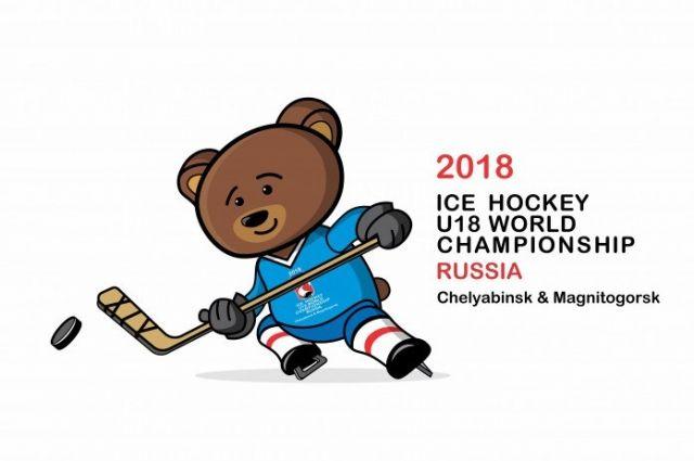 Молодые хоккеисты прибыли вЧелябинск наюниорский Чемпионат